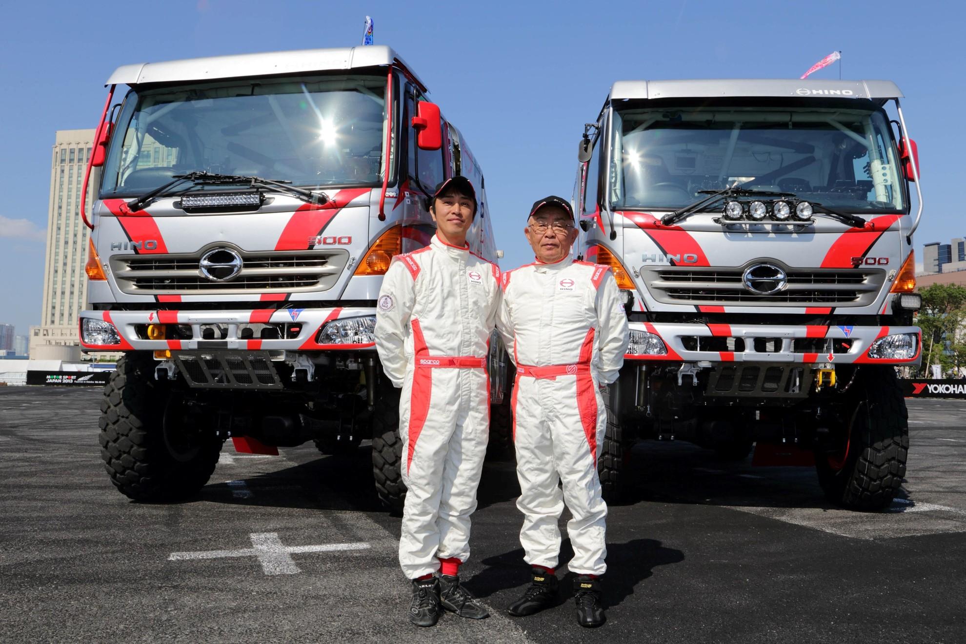 Dakar Rally1